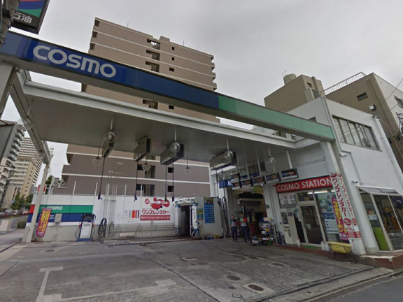 近く の コスモ ガソリン スタンド